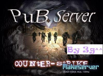 Public server by 3g^^ (Античит version)