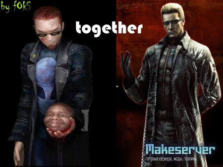 Postal together Wesker