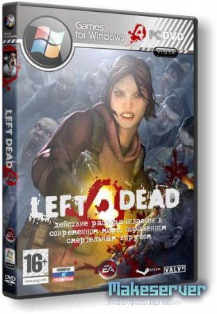 Left 4 Dead + DLC The Sacrifice (Repack)