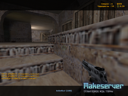 Counter-Strike 1.6 v.43 Triolan
