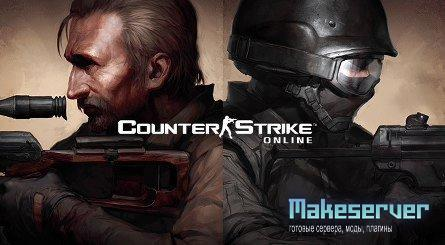 Counter-Strike Online Rus