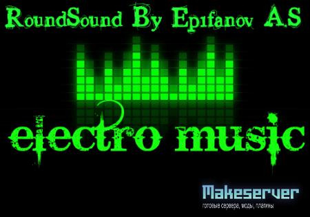 roundsound By Ep1fanov A.S