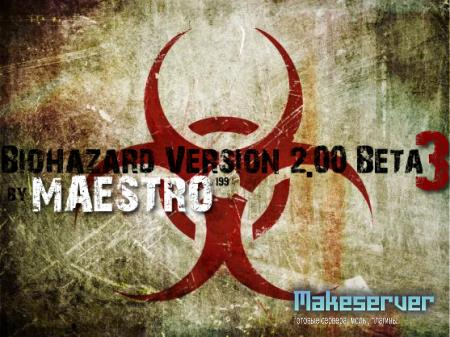 Русский мод Biohazard Version 2.00 Beta 3