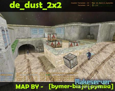 Карта для cs1.6 - de_dust2x2_by merbiz