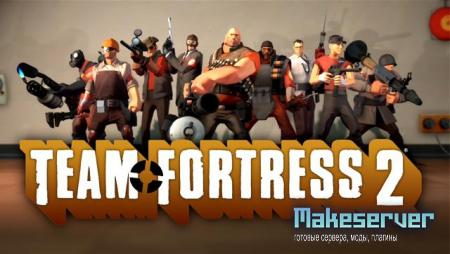 Dedicated Server Team Fortress 2