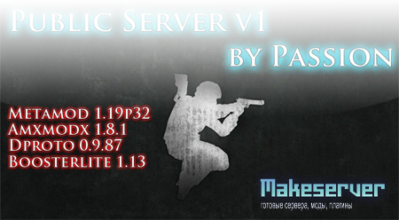 Public server 2011 v1 by Passion