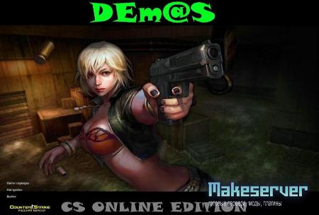 Cs 1.6 Русская версия by DEm@S