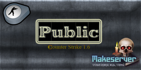 Public Server [no author]