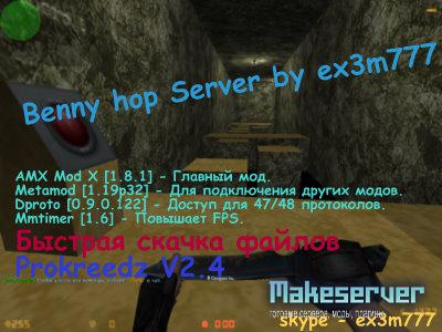 Bunny hop server by ex3m777