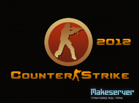 Counter-Strike 1.6 v.2012 by ZION