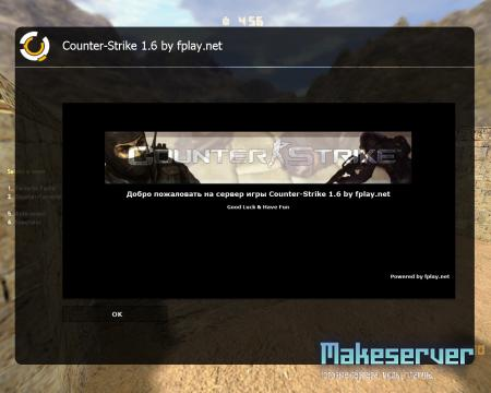 Counter-Strike 1.6 (3.00 Release) [ENG] [RUS]