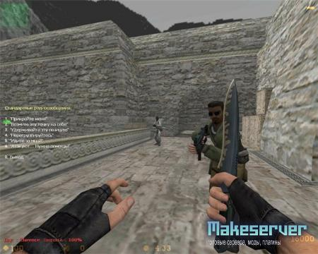 Counter-Strike 1.6 CSS Edition