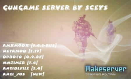 GunGame Server by SceyS