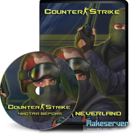 Counter Strike 1.6 Clean