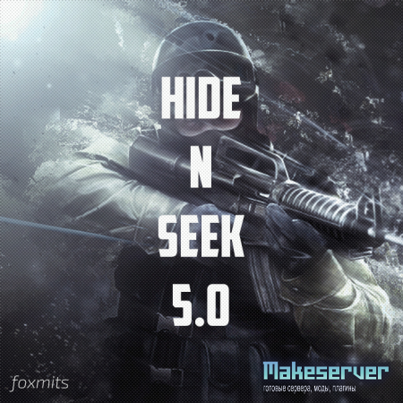Hide N Seek 5.0 RUS via Foxmits