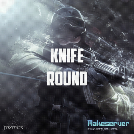 Knife Round via Foxmits