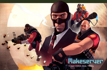 Team Fortress for Cs
