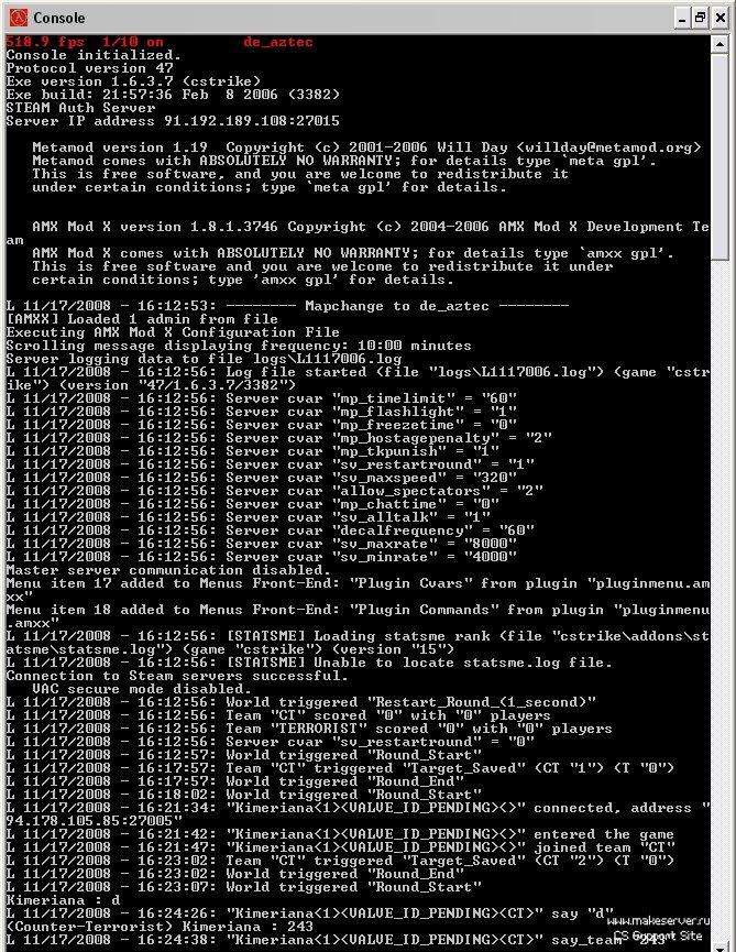 Как сделать сервер через консоль фото 324