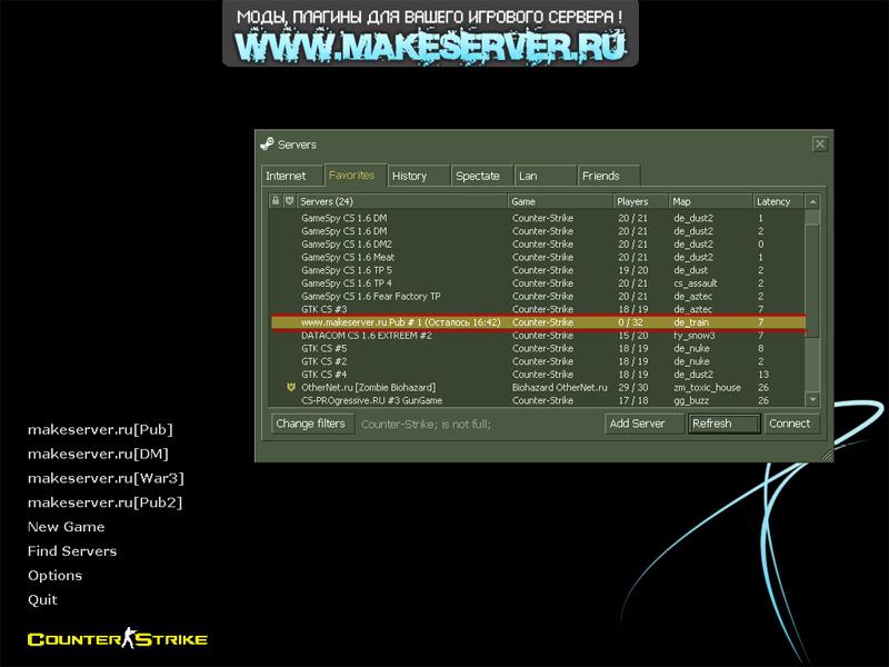 Как сделать timeleft на сервер