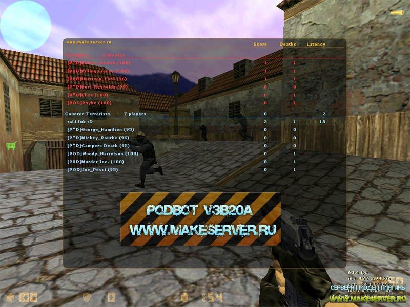Скачать podbot для сервера