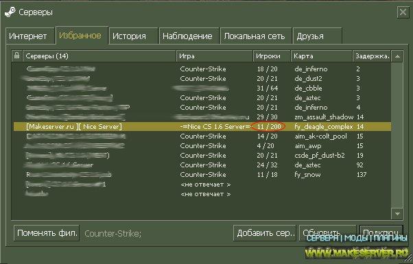 Хостинг игровых серверов SAMP. Хостинг 23