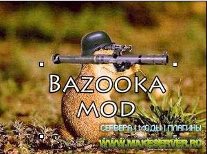 Готовый сервер bazooka [www.makeserver.ru][1.0]