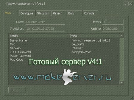 ������� ������� ������ cs 1.6 [ www.makeserver.ru] [ v4.1]