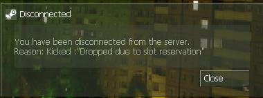 Способ захода на заполненный сервер