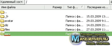 HTTP Fast Download На Ucoz сайтах