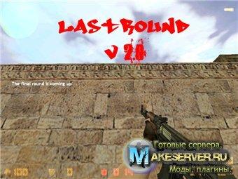 LastRound