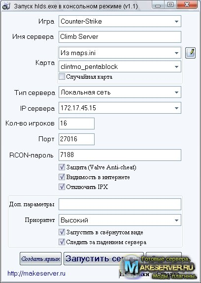 http://makeserver.ru/uploads/posts/2009-04/1240208797_hlds_console.jpg