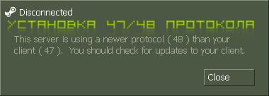 Counter-Strike 1.6 Open Server Windows Версия 1.0 Beta