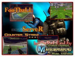 FootBall ServeR by GaReLLa-JAy [Windows]