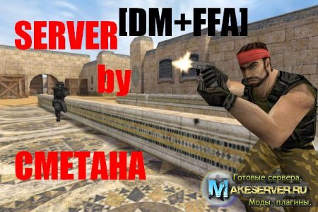DM+FFA SErver by CMETAHA