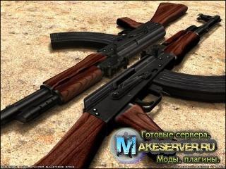 Подробное описание всего оружия кс