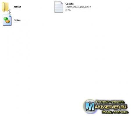 Counter-Strike 1.6 Simple Addon Creator 1.0