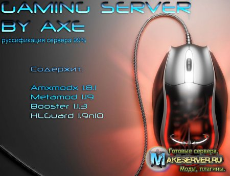 Gaming server by axe