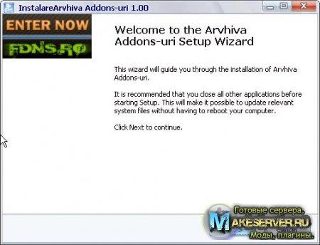 Addons arhive