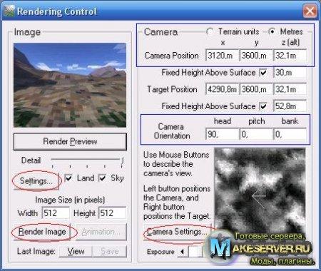 Создаём своё небо при помощи программы Terragen 0.8.11