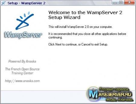 Быстрая закрузка файлов с помощью web сервера WAMP