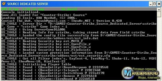 Как сделать себя admin server query 171