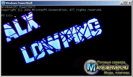 ALX Low-Ping v1.60.05a