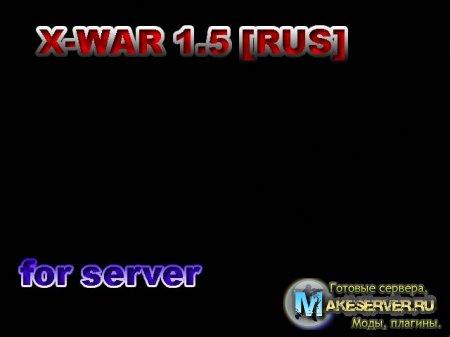 X-War 1.5 [Rus]