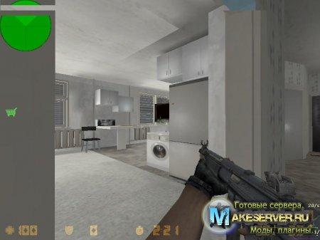 Stalker MOD 1.1