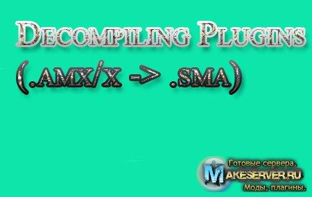 Decompiling Plugins (.amx/x -> .sma)