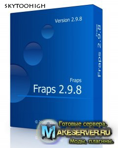 Fraps 2.9.8 (Cracked)