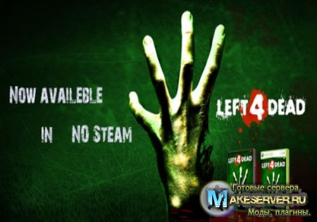 Left4Dead Client No Steam