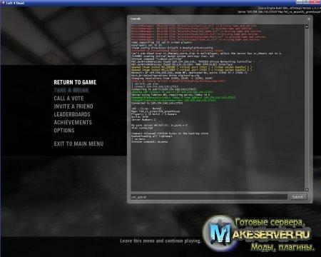 Как сделать себя админом на L4D сервере !?