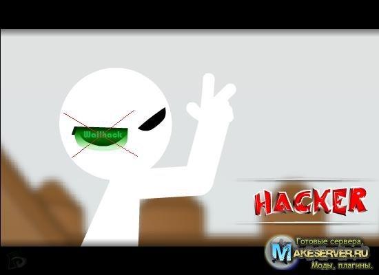 Wallhack v4 скачать