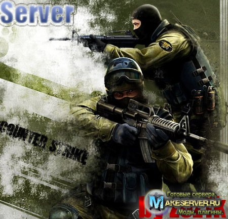 ServerCS1.6_v1.0_by_zoz1k